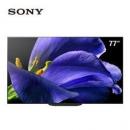 SONY 索尼 KD-77A9G 77英寸 4K OLED电视34899元