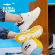 20点开始: ERKE 鸿星尔克 51120103199 男士透气减震运动鞋低至80.3元包邮(需用券)