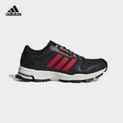 6日0点: adidas 阿迪达斯 Marathon 10 TR BB6914 男女鞋跑步运动鞋291元(需用券)
