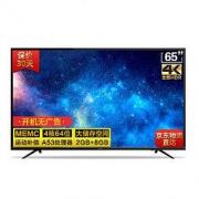 Panasonic 松下 TH-65FX680C 65英寸 4K 液晶电视