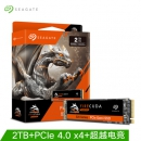 Seagate 希捷 FireCuda SSD 酷玩520系列 游戏硬盘 2TB(M.2接口 PCIe4.0)