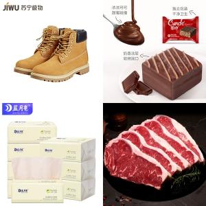 上周惠总:奶油夹心蛋糕 1040g 29.8元、整切西冷牛排 1000g 89元、