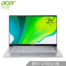 Acer 宏碁 Swift 3 AMD版笔电体验报告