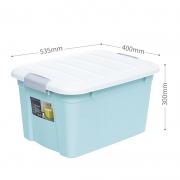 88VIP: Citylong 禧天龙 塑料收纳箱 53.5cm*40cm*30cm 3个装
