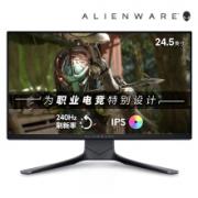 Alienware 外星人 AW2521HF 战队特别版 24.5英寸显示器3799元