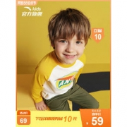 ANTA 安踏 男童小童纯棉长袖T恤 7色 100~130cm