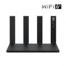 HUAWEI 华为 AX系列 AX3 Pro 凌霄四核路由器 Wi-Fi 6329元