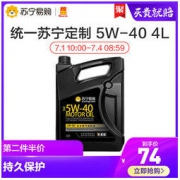 Monarch 统一 5W-40 4L SN全合成机油 苏宁定制版49.5元