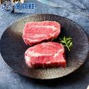 阿根廷进口 谷饲150天 牡蛎肉牛排 150g*6片 0添加无腌制79元包顺丰冷链