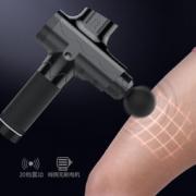 BEILUOTE 贝洛特 筋膜枪 J-3尊享版