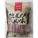我们买过 信昌皇 广式腊肠腊肉广东香肠400g16.8元包邮