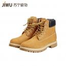 JIWU 苏宁极物 JWXZ003 男女同款大黄靴 *2双