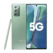 13日20:20、新品发售: SAMSUNG 三星 Galaxy Note20 5G智能手机 8GB+256GB 冰薄荷