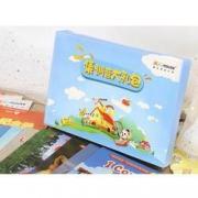 《幼儿英语分级阅读预备级》35册+《腾讯ABCmouse礼盒》带点读笔