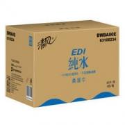 Breeze 清风 EDI纯水系列 洁肤柔湿巾 80片*4包 *2件69.84元(合34.92元/件)