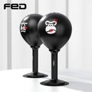 FEIERDUN 飞尔顿 XM0111-2 酷熊款拳击速度球 *2件