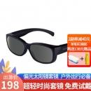 One&One 男女偏光太阳镜 套镜 可直接套在近视镜上168元包邮