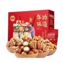 Be&Cheery 百草味 婆的灶台 坚果礼盒8袋装 1380g68元