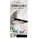 FOTILE 方太 EMD20T TH31B 烟灶套装3999元