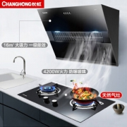 CHANGHONG 长虹 CXW-220-J201 B328 烟灶套装
