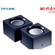 TP-LINK TL-XDR1850易展版 AX1800 mesh分布式路由器 两只装174.65元包邮(需用券,需黑卡)