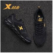 XTEP 特步 880119115015 男款休闲鞋 *4件