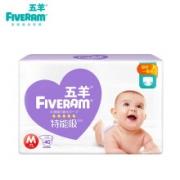 FIVERAMS 五羊 特能吸PLUS 婴儿纸尿裤 M40 *5件