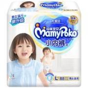 MamyPoko妈咪宝贝 婴儿纸尿裤L88片*4件