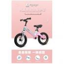 PHOENIX 凤凰 儿童自行车168元