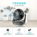 DAEWOO 大宇 DWF-C09 空气循环扇279元(多重优惠)