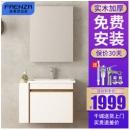 FAENZA 法恩莎 卫浴浴室柜套装组合 80cm1998元
