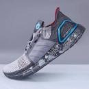 adidas 阿迪达斯 UltraBOOST 19 星球大战联名 女士跑步鞋569元