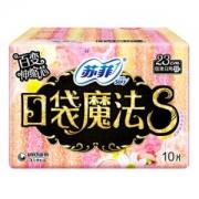 Sofy 苏菲 口袋魔法S 伸缩芯 日用卫生巾 230mm 10片 *3件