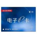 小羊毛!QQ钱包 撸 6元 京东E卡招行信用卡支付 减3元