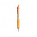 PILOT 百乐 H-127-SL 彩色自动铅笔 0.7mm 橙色 *5件14.88元(合2.98元/件)
