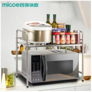 Micoe 四季沐歌 不锈钢厨房置物架 单层58cm *3件165.9元(合55.3元/件)