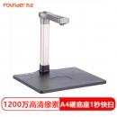Founder 方正 Q1000 扫描仪369元包邮(需用券)