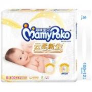 京东PLUS会员:MamyPoko妈咪宝贝 纸尿裤 S104片*5件