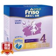 Friso 美素佳儿 儿童奶粉 4段1200g盒装 *2件318元(合159元/件)