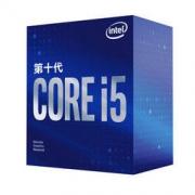 intel 英特尔 酷睿 i5-10400F 盒装CPU处理器1299元