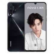 HUAWEI 华为 nova 5 Pro 智能手机 8GB+128GB1899元包邮(立减)