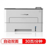 PANTUM 奔图 P3060D 黑白激光打印机999元