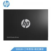 1日0点: HP 惠普 S700 SATA 固态硬盘 500GB
