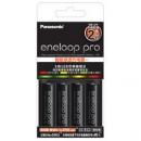 eneloop 爱乐普 充电电池5号五号4节 KJ55HCC40C 含55快速充电器 黑色149元