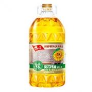 九三 致青春系列 葵花籽油 5L *4件180.88元包邮(双重优惠)