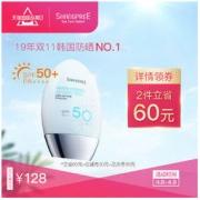 SHANGPREE 香蒲丽 隔离防晒霜 SPF50+ PA++++ 60ml