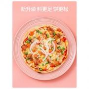 小牛凯西 7英寸3种口味披萨家庭套餐 5人份
