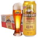 SUNTORY 三得利 超纯啤酒 7.5度 500ml 24听59元
