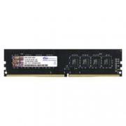 百亿补贴: Team 十铨 DDR4 2400MHz 台式机内存条 8GB