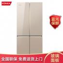 KONKA 康佳 BCD-458EBX4S 十字对开门冰箱 458升1399.3元